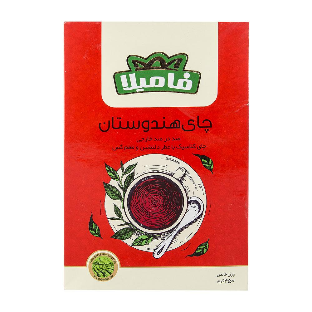 چای هندوستان ساده فامیلا – 450 گرم
