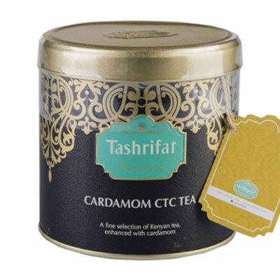 چای کله مورچه ای با عطر هل فلزی 450 گرمی تشریفات