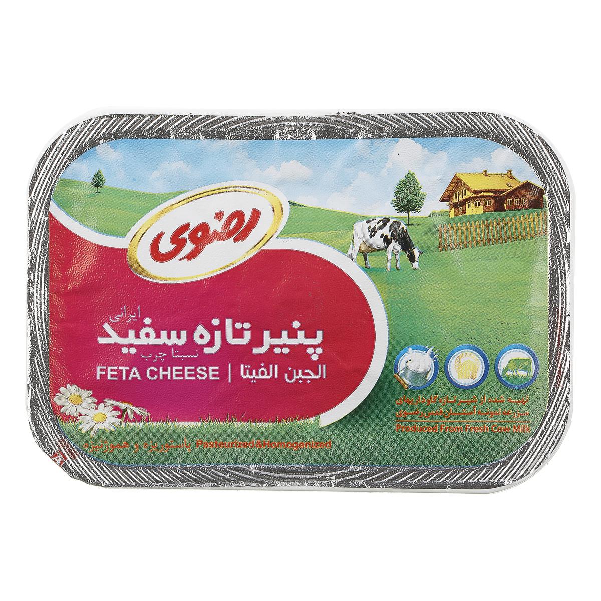 پنیر سفید رضوی – 400 گرم