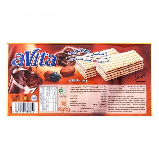 ویفر آویتا 140 گرمی آناتا در سه طعم