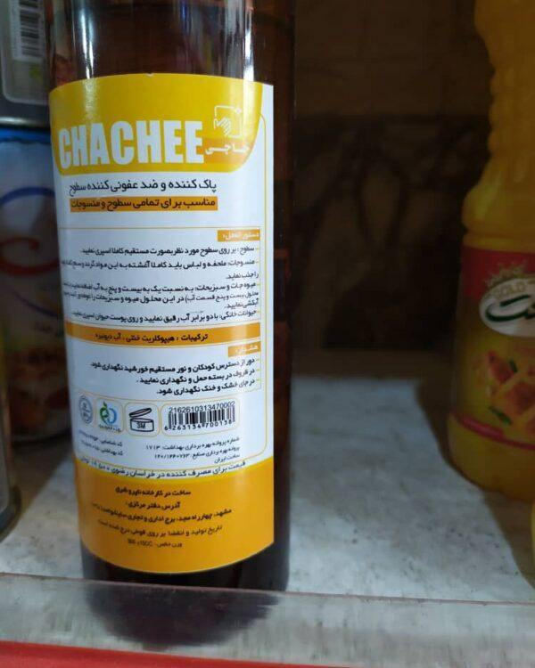 پاک کننده و ضدعفونی کننده سطوح و منسوجات چاچی