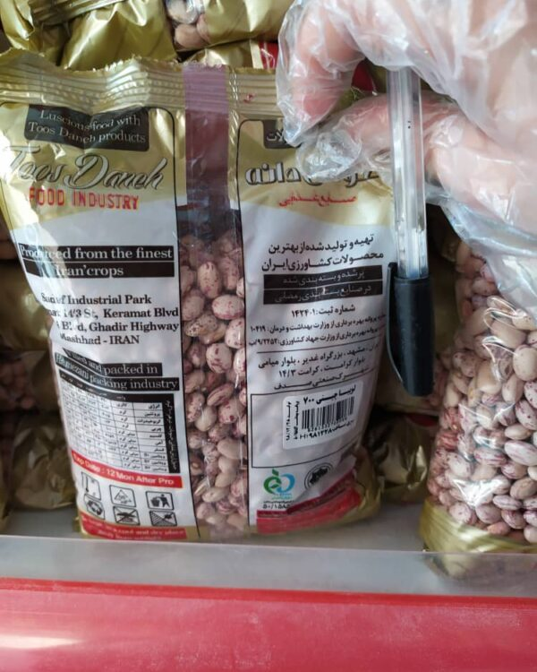 لوبیا چیتی 700 گرمی طوس دانه