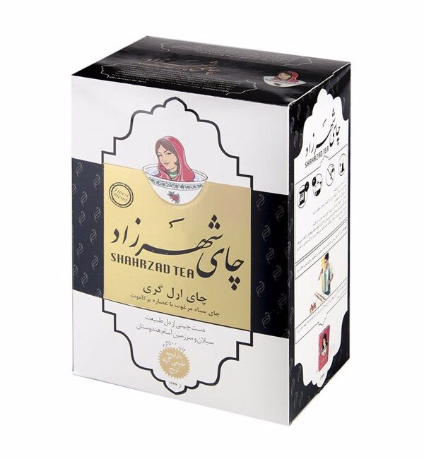 چای ارل گری شهرزاد – 400 گرم