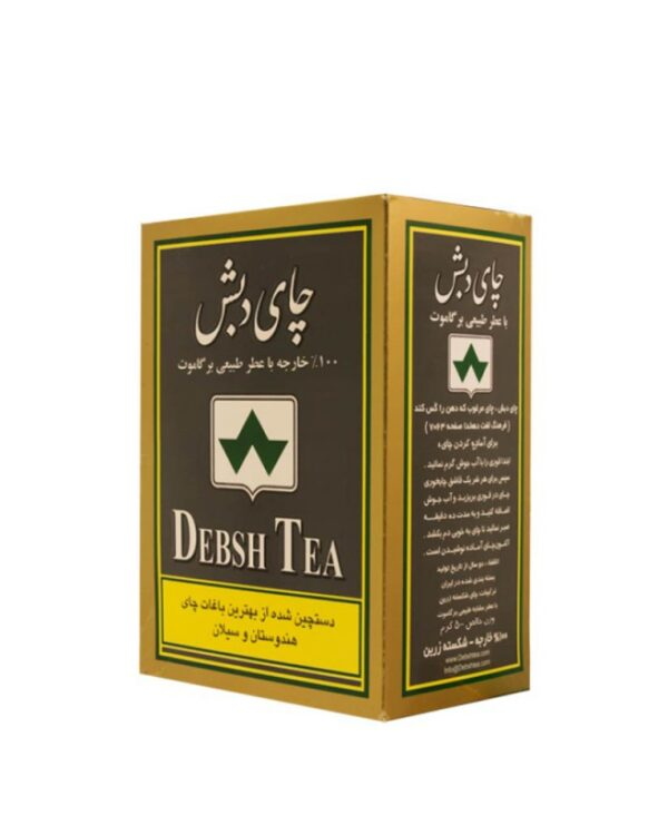 چای دبش با رایحه برگومات 100%خارجی – 500 گرم