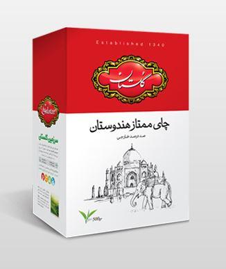 چای سیاه گلستان ممتاز هندوستان – 500 گرم