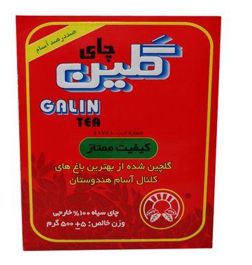 چای شکسته سیاه باروتی خارجی گلین قرمز بسته ۵۰۰ گرمی