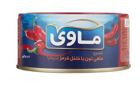 کنسرو ماهی تون با فلفل قرمز ماوی (در روغن ) مقدار 180 گرم