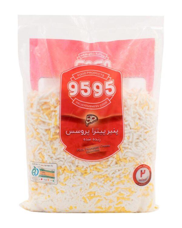 پنیر پیتزا پروسس 9595 بسته 2000 گرمی