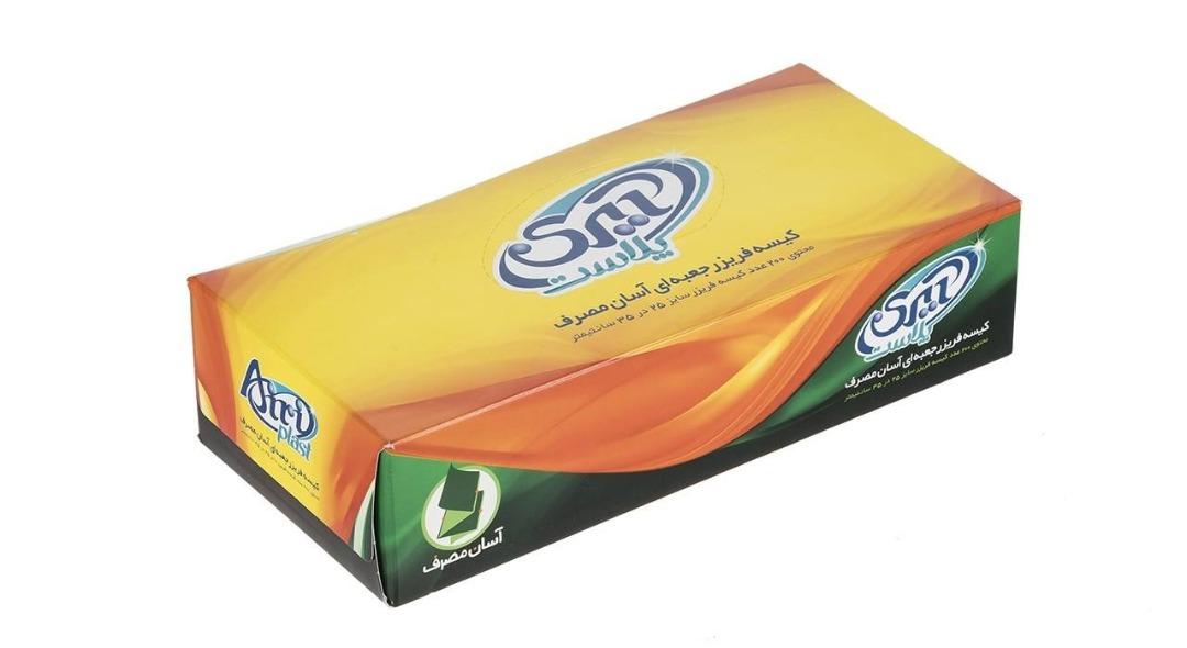 کیسه فریزر جعبه ای آسان مصرف ایری پلاست