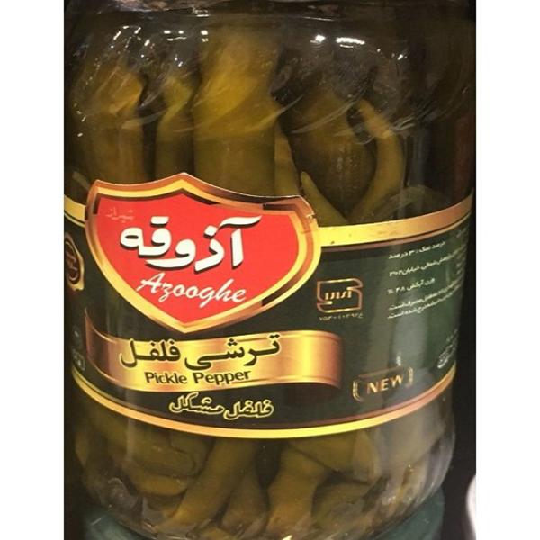 ترشی فلفل وزن 640 گرم آذوقه شیراز