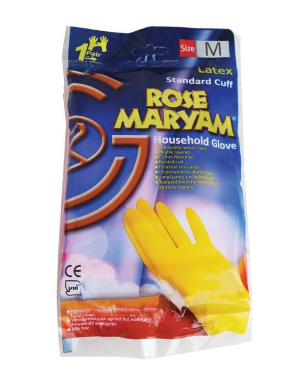 دستکش لاتکس رز مریم ساق بلند- سایز کوچک