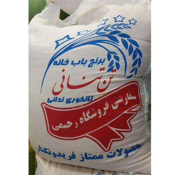 برنج سرلاشه باب خانه فریدونکنار – تن تنانی – ده کیلویی
