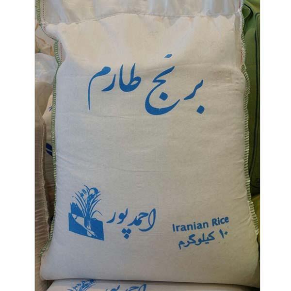 برنج طارم کشت اول احمدپور – ده کیلویی