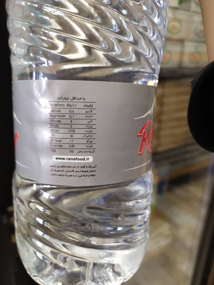 آب معدنی 1/5 لیتری رعنا