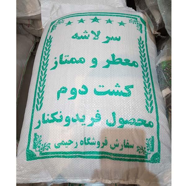 برنج هاشمی مازندران– احمدپور – ده کیلویی