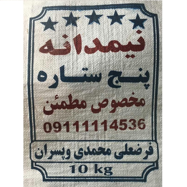 برنج نیمدانه پنج ستاره محمدی 90% سالم – ده کیلویی
