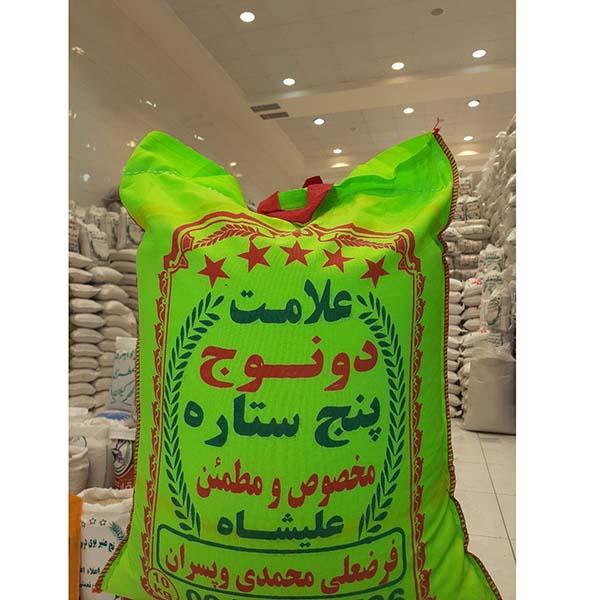 برنج دونوج علیشاه پنج ستاره محمدی – ده کیلویی