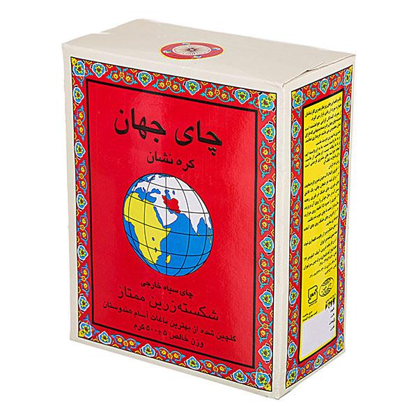 چای شکسته ساده کره نشان جهان