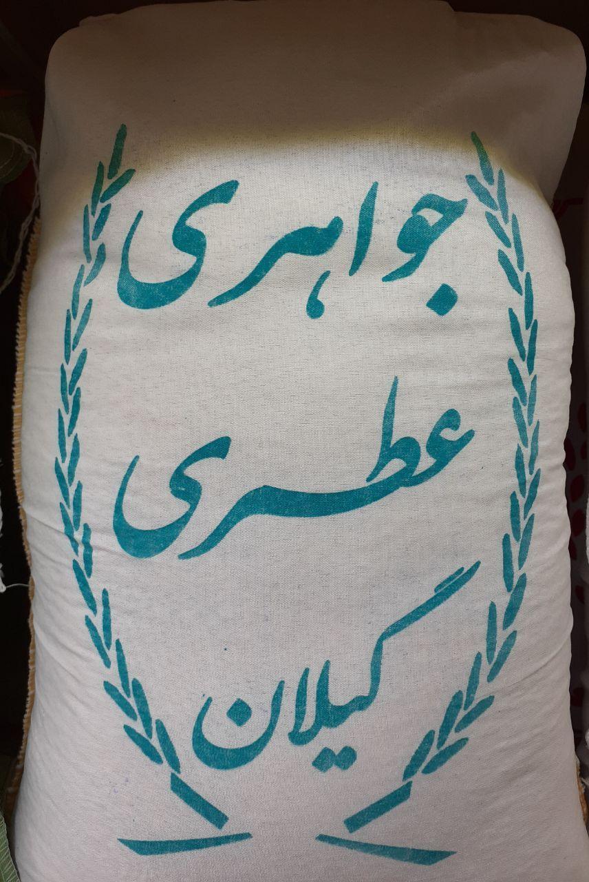 برنج ایرانی خزر جواهری – ده کیلویی