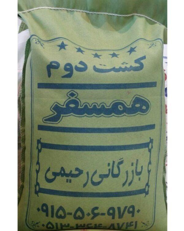 برنج طارم فریدونکنار کشت دوم همسفر – ده کیلویی