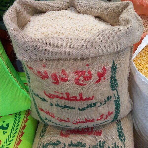 برنج دونوج سلطنتی ارگانیک – ده کیلویی