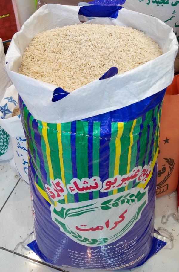 برنج ایرانی کرامت – ده کیلویی