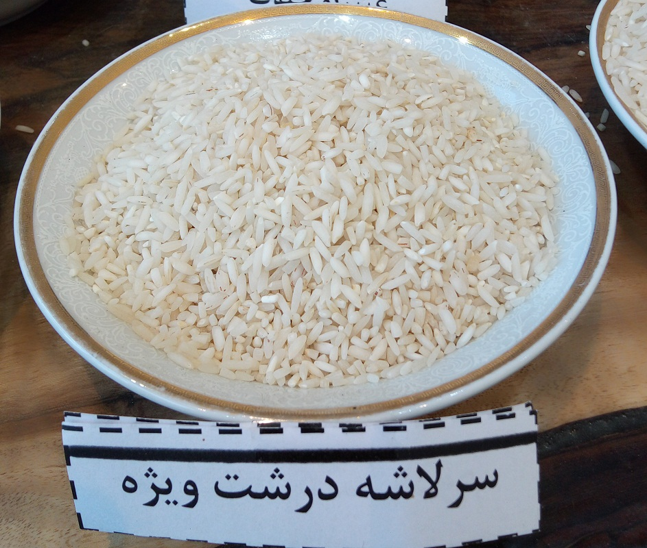 برنج سرلاشه درشت ویژه عطری رحیمی ده کیلویی