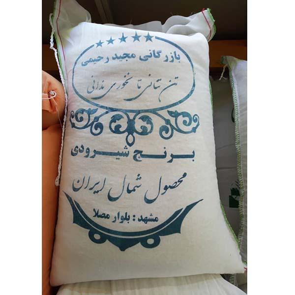 برنج ایرانی شیرودی محصول شمال – 10 کیلویی