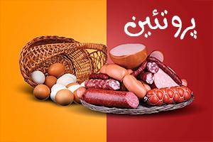 .jpg - سوپرمارکت مشهد