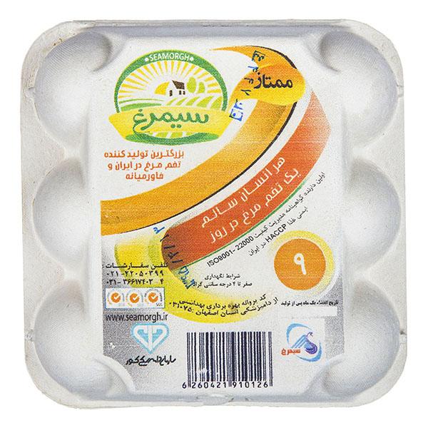 تخم مرغ بسته بندی شده سیمرغ (بسته 9 عددی)