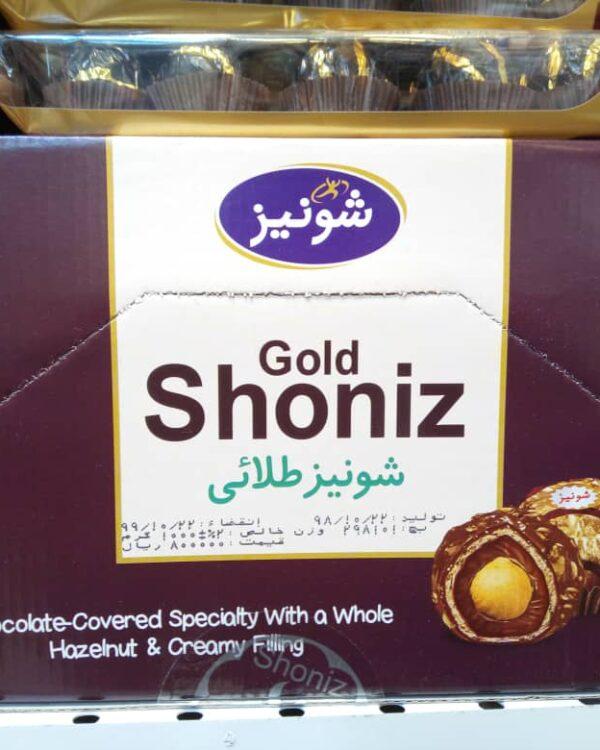 شکلات شونیز طلایی (1000 گرم)