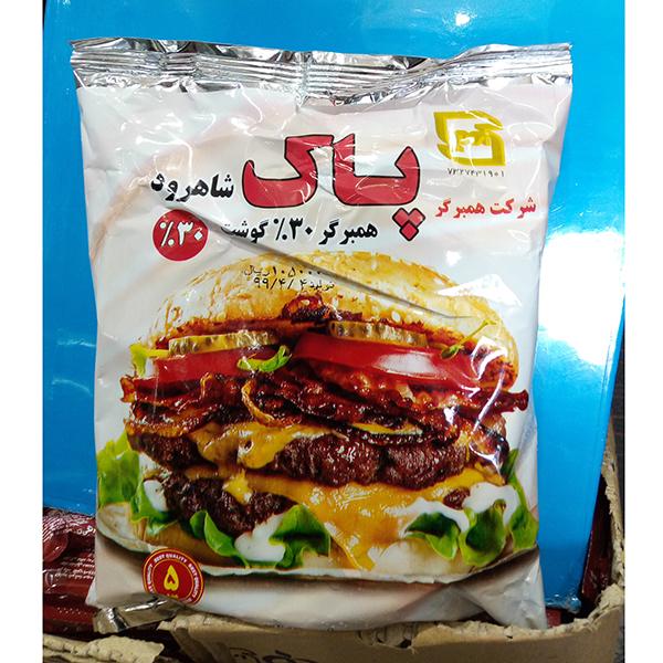 همبرگر 30% پاک