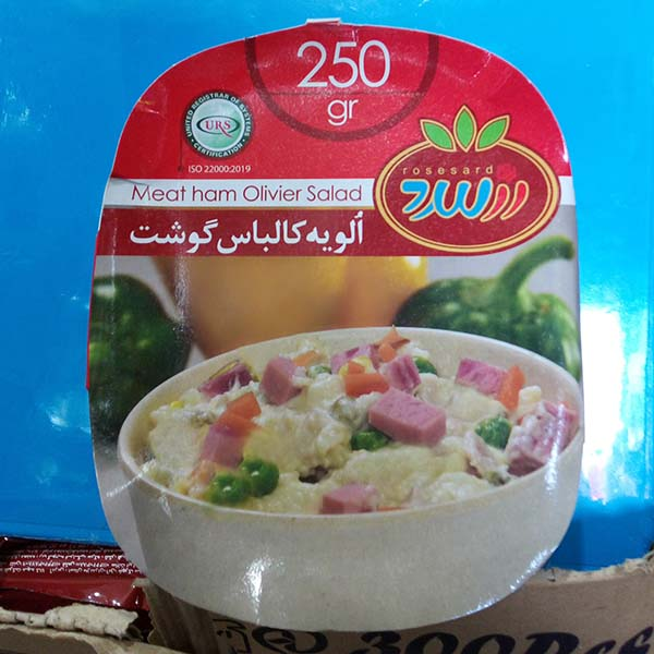 پنیر موزارلا کانیار 400 گرم