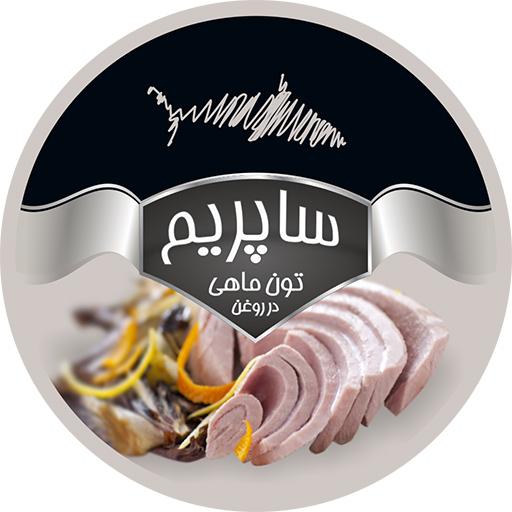 کنسرو تن ماهی ساپریم – 200 گرم