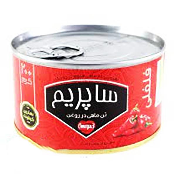 کنسرو تن ماهی ساپریم با طعم فلفل – 200 گرم