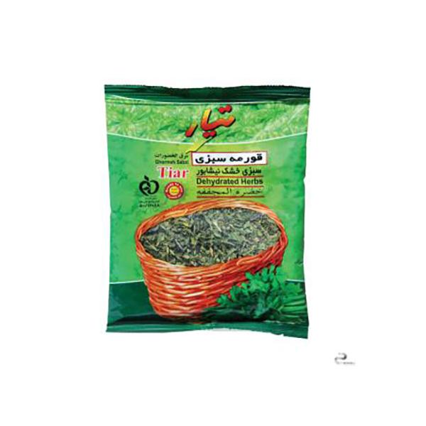سبزیجات قورمه سبزی خشک تیار  – 30 گرم