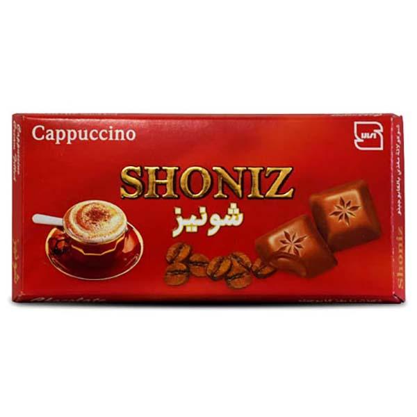 شکلات تخت کاپوچینو شونیز