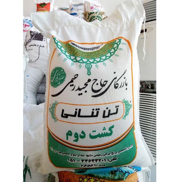 برنج کشت دوم تن تنانی – 10 کیلوگرم