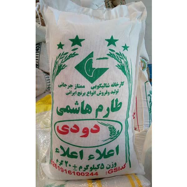 برنج طارم هاشمی دودی اعلاء – 5 کیلوگرم
