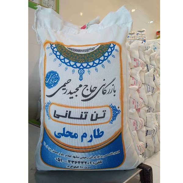 برنج طارم محلی تن تنانی – 10 کیلوگرم