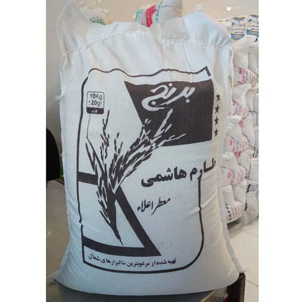 برنج طارم هاشمی معطر اعلاء – 10 کیلوگرم