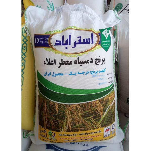 برنج هاشمی تن تنانی – 10 کیلوگرم