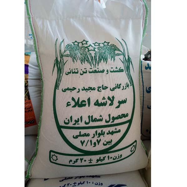 برنج سر لاشه اعلاء محصول شمال ایران – 10 کیلوگرم