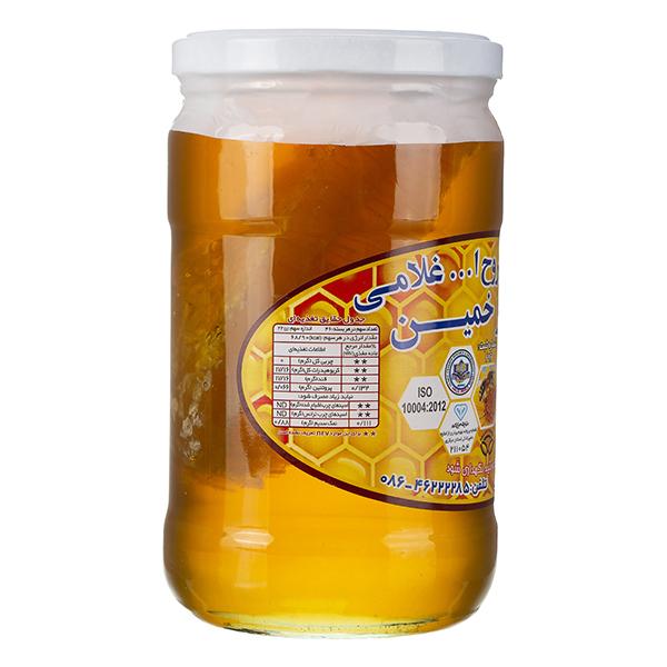 عسل سالار خمین – 1000 گرم