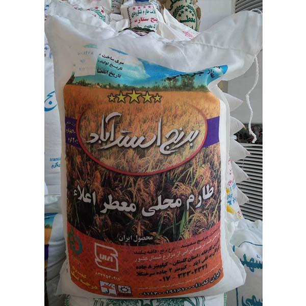 برنج طارم محلی استر آباد معطر اعلاء – 10 کیلوگرم
