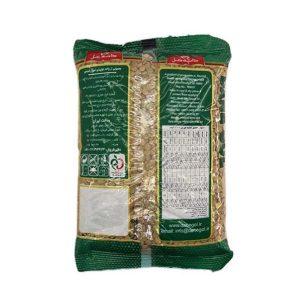 0069015 danegol lentils 700g 300x300 - سوپر مارکت مشهد