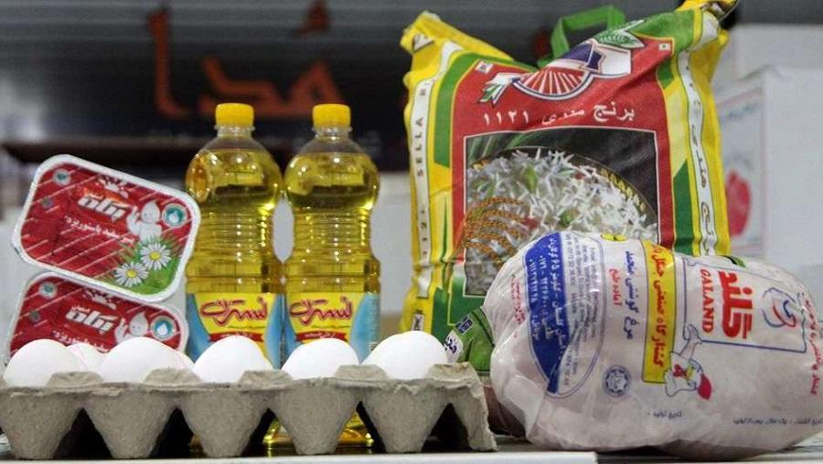 08 - محصولات سوپرمارکت اینترنتی ارزانسرا