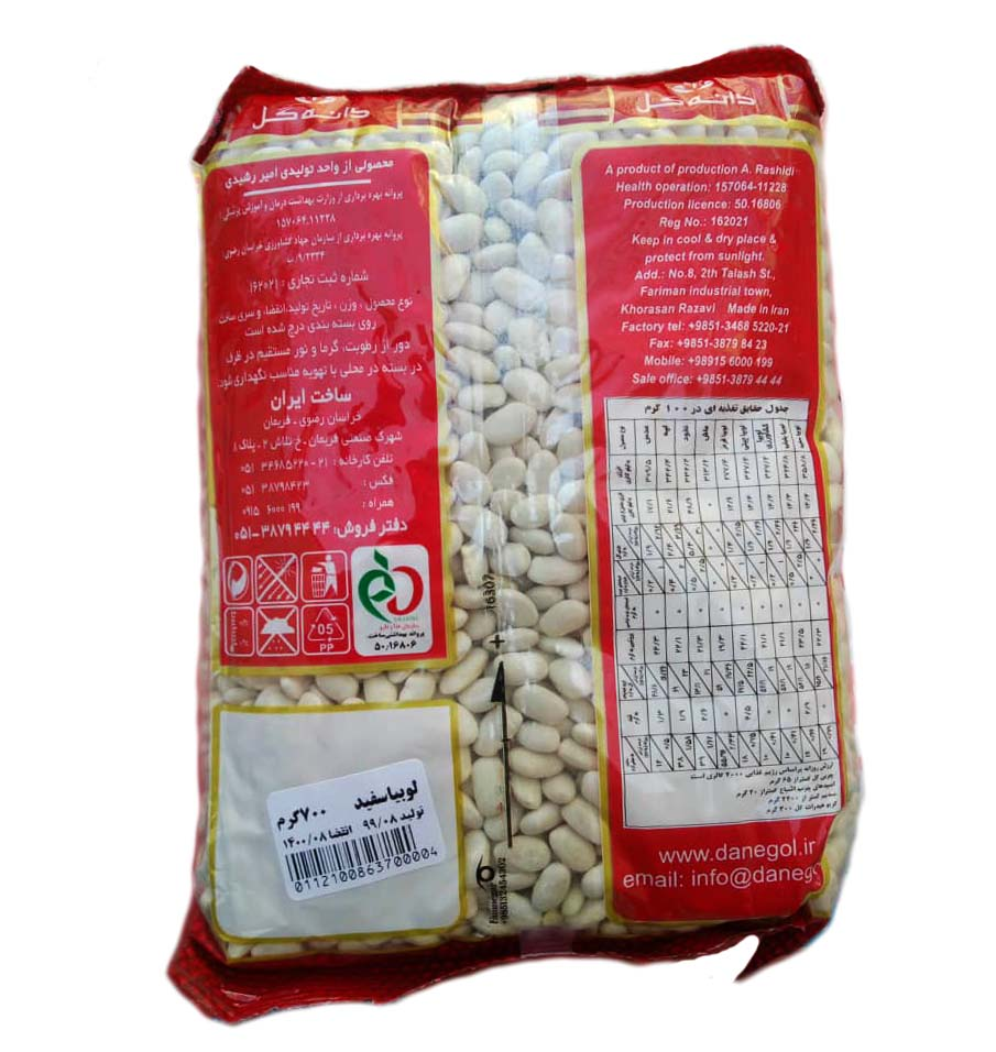 لوبیا سفید دانه گل – 700 گرم