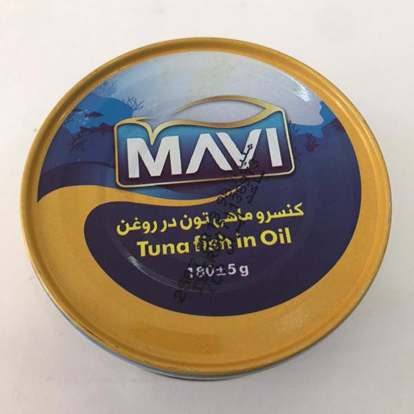 کنسرو ماهی تون در روغن ماوی مقدار 180 گرم