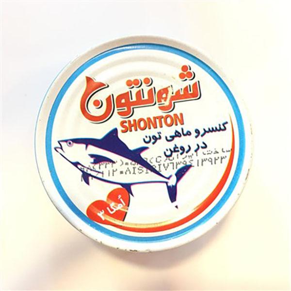 کنسرو ماهی تون در روغن شونتون